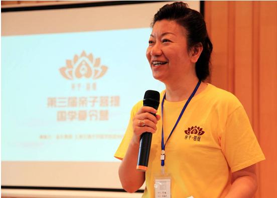 孔高宁博士在金矢第三届亲子菩提国学夏令营上分享.png