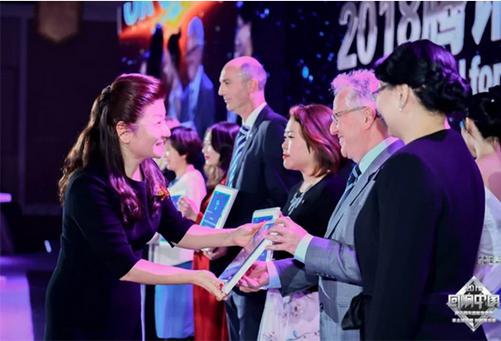 腾讯中国中国家庭青睐的英国大学颁奖现场.jpg