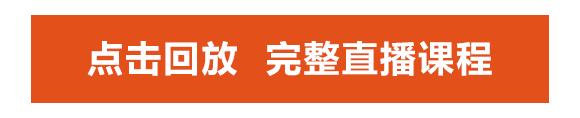 金矢云课堂线上直播课.png