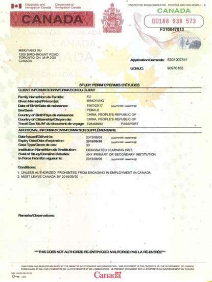 加拿大Study-Permit大签.jpg
